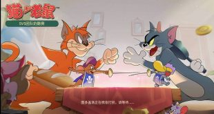 Tom & Jerry: Chase